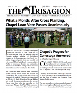 Click here to download the July 2014 issue.