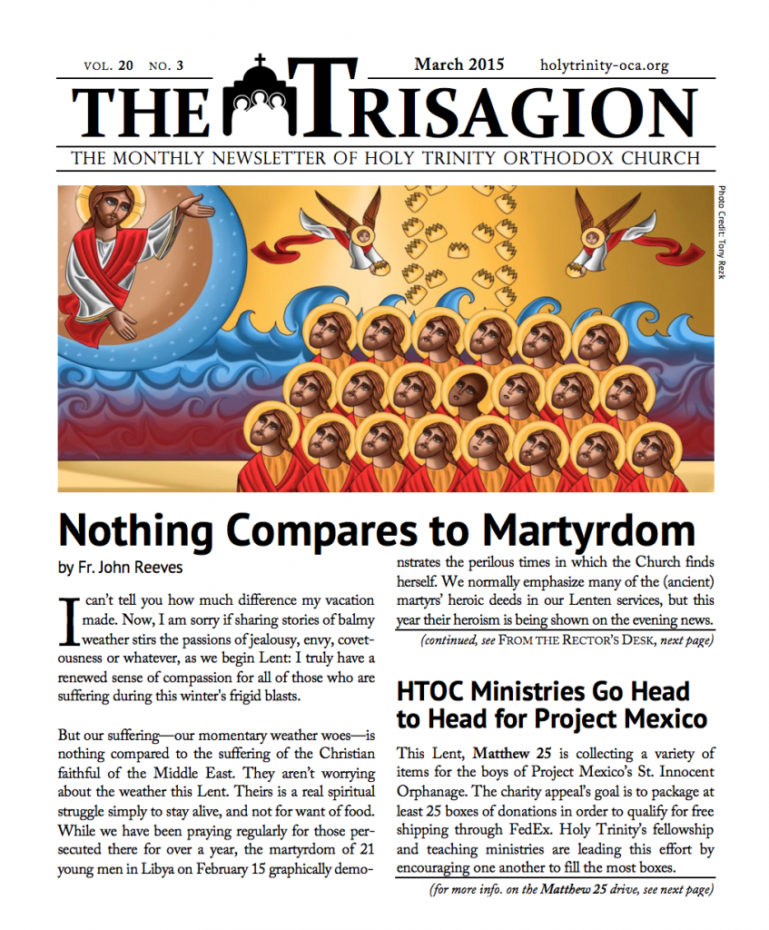 Click here to download the March 2015 issue.