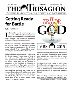 Click here to download the May 2015 issue.