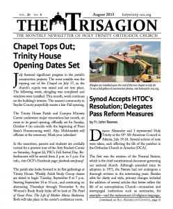 Click here to download the August 2015 issue.