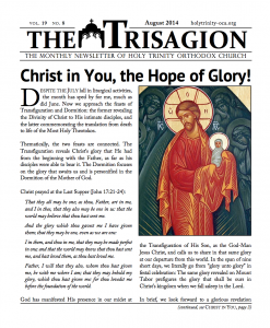 Click here to download the August 2014 issue.