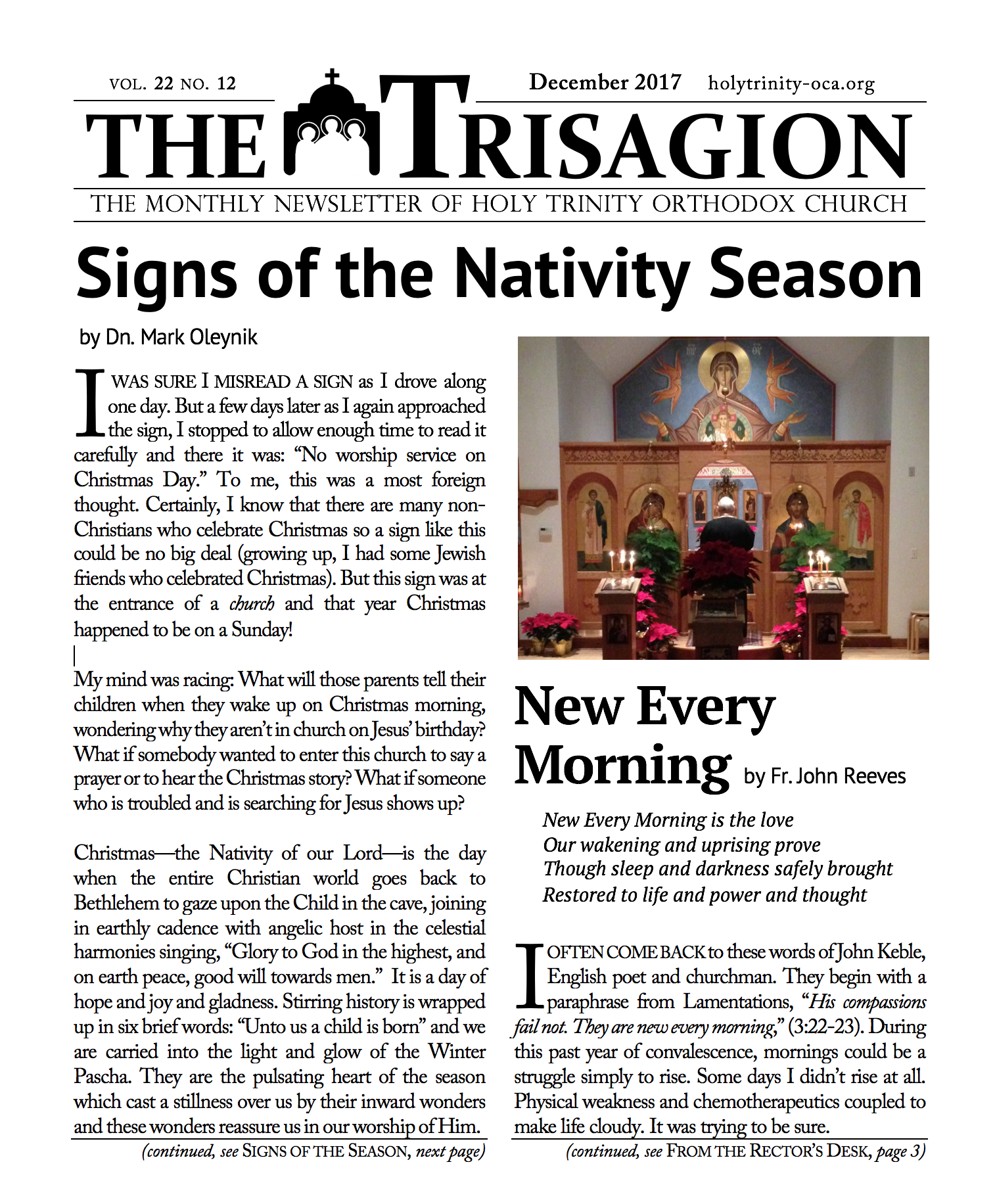 Click here to download the December 2017 issue.